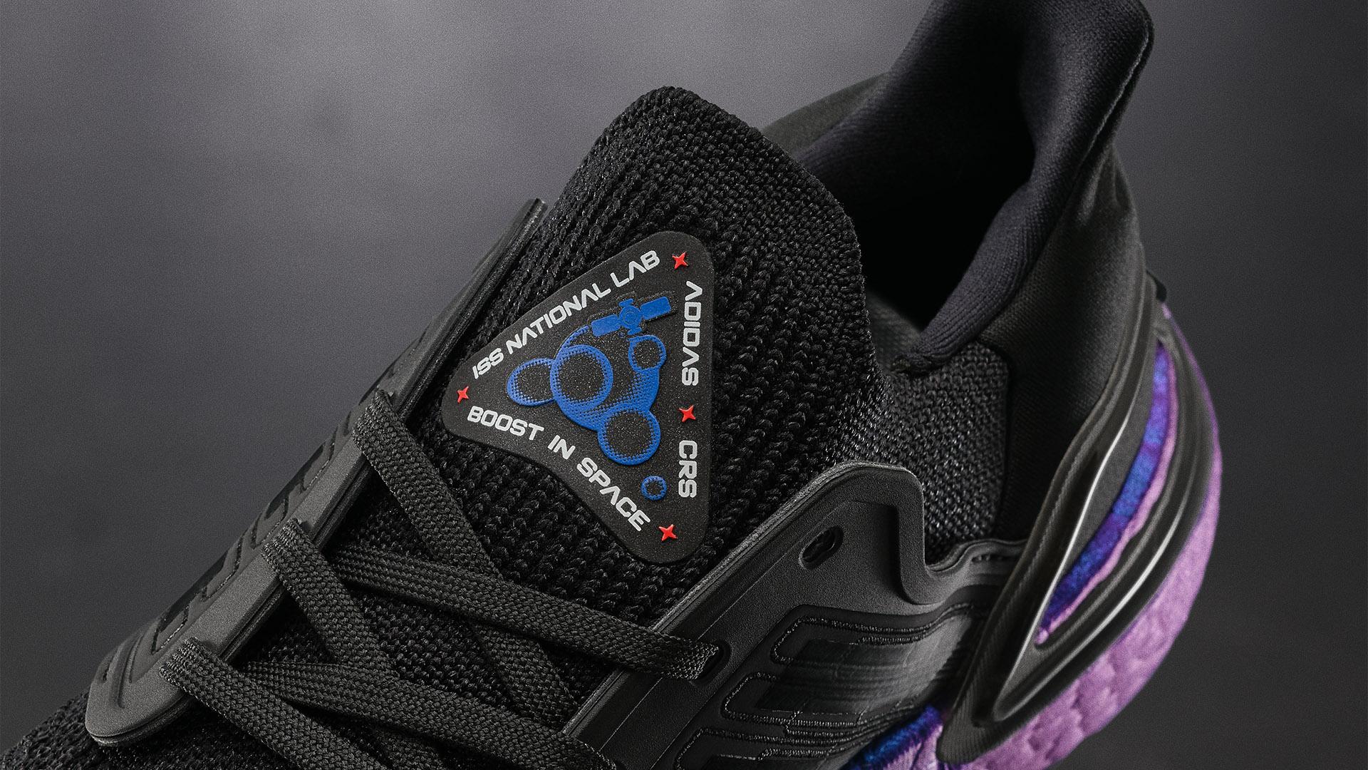 adidas UltraBOOST 2020