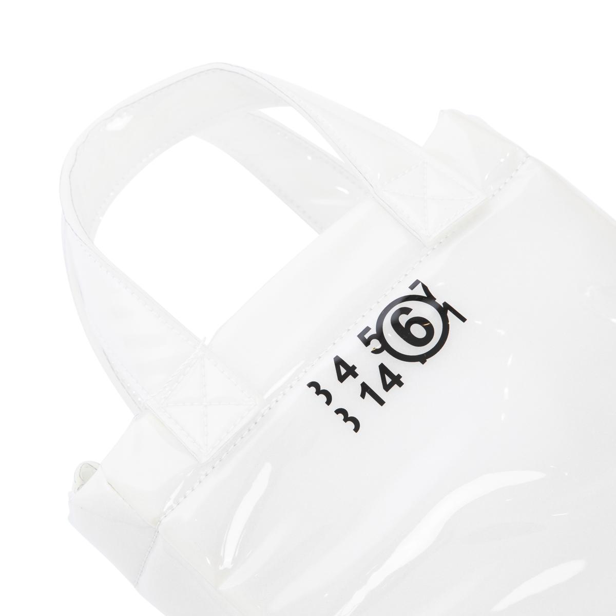 MM6 Maison Margiela Mini Shopping Foam