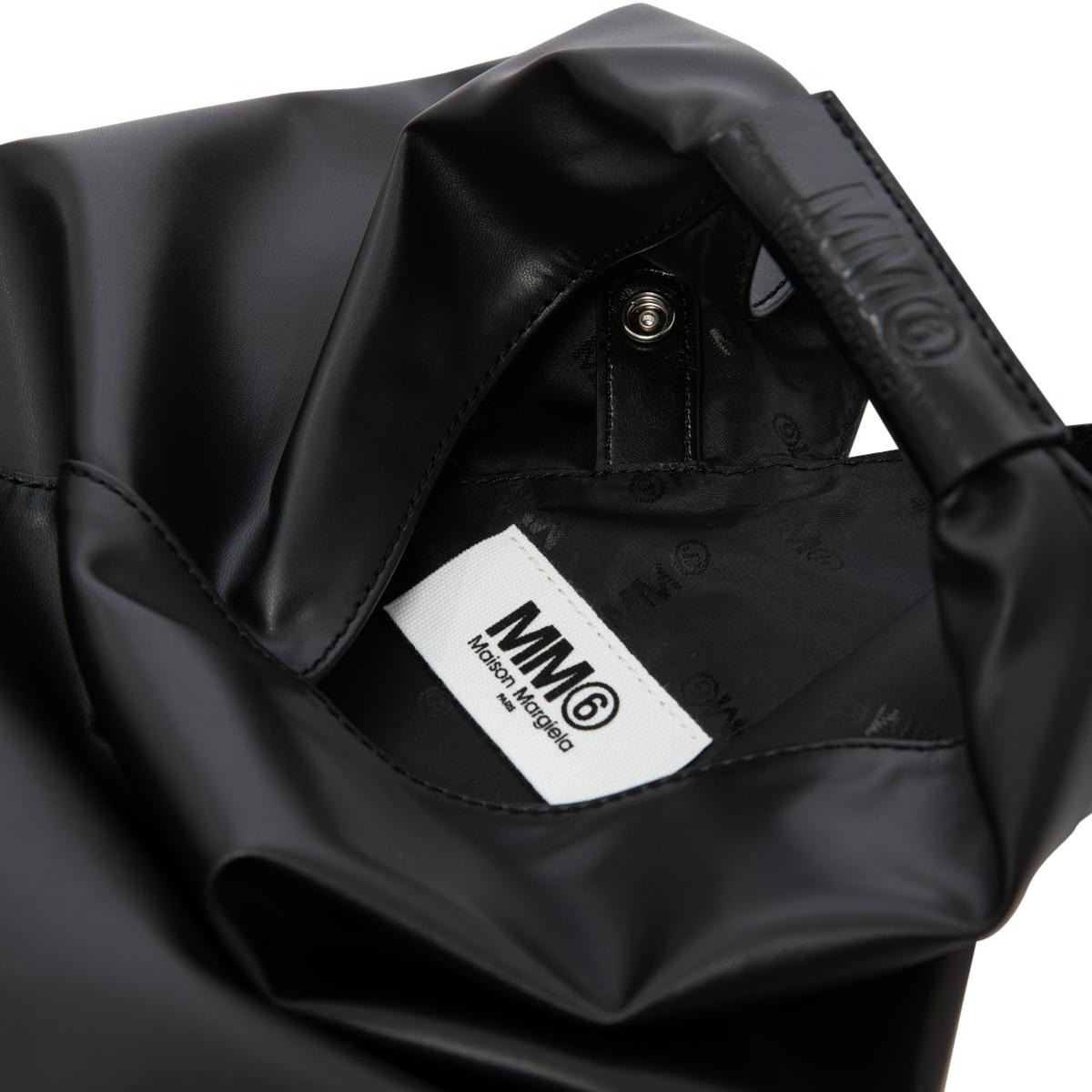 MM6 Maison Margiela Japanese Bag (Small)