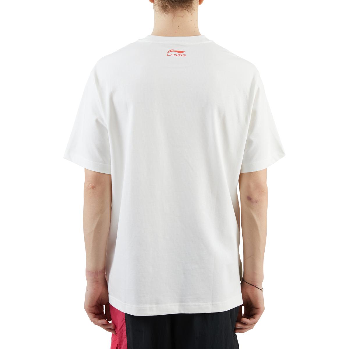 Li-Ning Short Sleeve Tee White Back